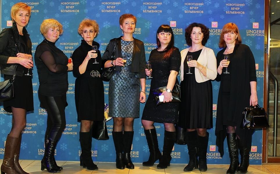 Вечер Бельевиков 2015