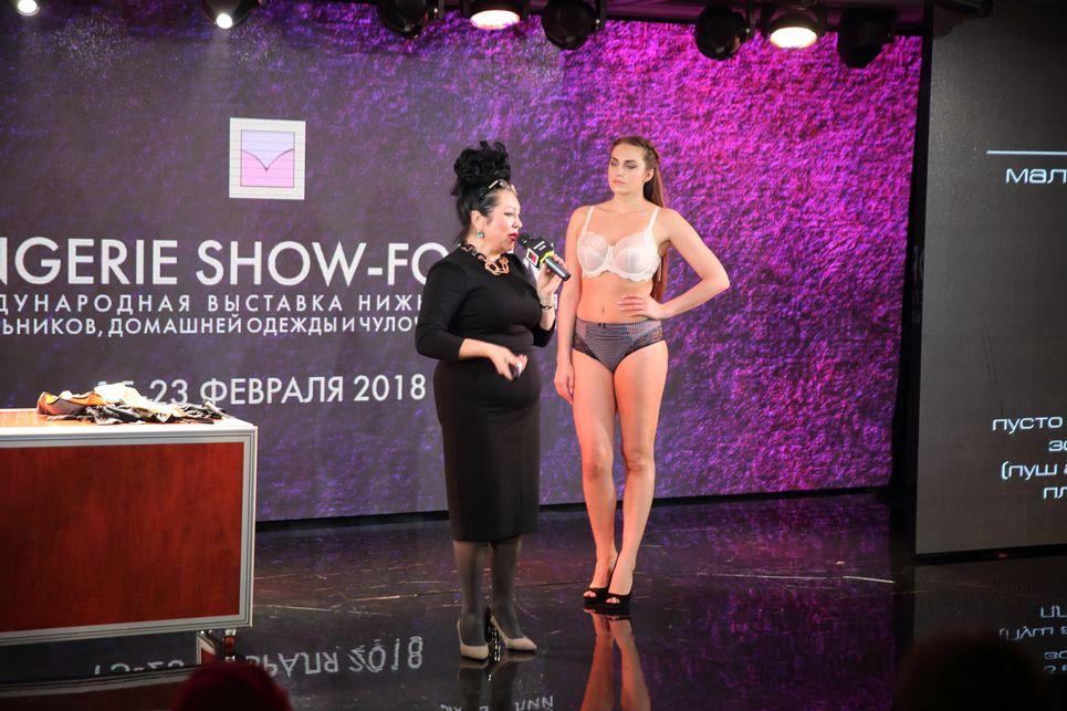Lingerie Show-Forum ВЕСНА`18