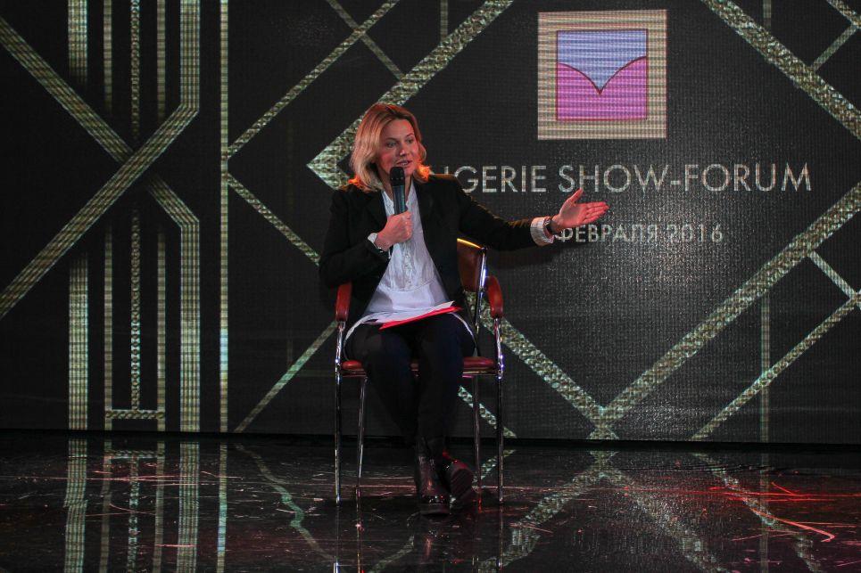 Lingerie Show-Forum ВЕСНА`16
